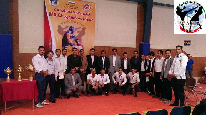 اولین دوره مسابقات کشوری با خوبی هر چه تمام تر با شرکت  11 استان وحضور گرم مسئولین ورزشی به پایان رسید